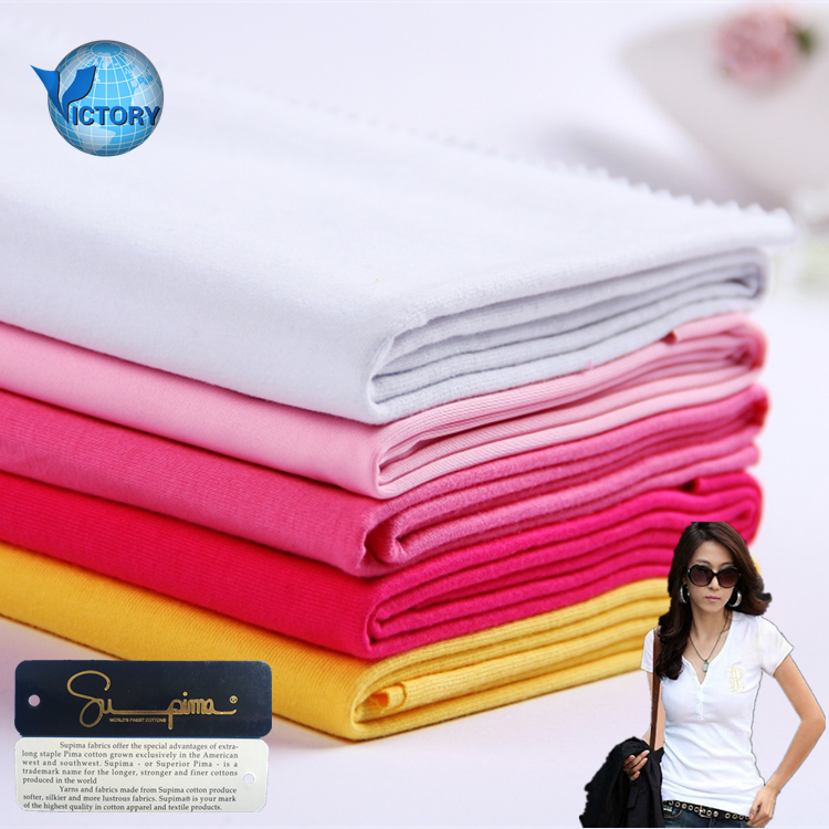 dcd69b4eed4 Knitted Lining Pocketing Soft Textile 100% Pima Cotton Single Jersey ...